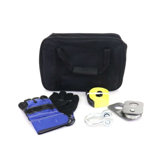 Pro Max Winch Accessory Kit