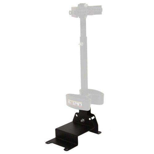 Kolpin Gun Adaptor Plate Ranger
